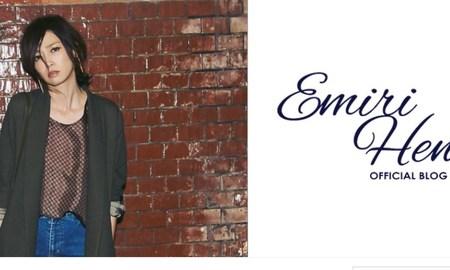 emiri3
