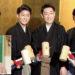 三田寛子、息子3人の名前・年齢は?学校どこ?息子が逮捕されていた?